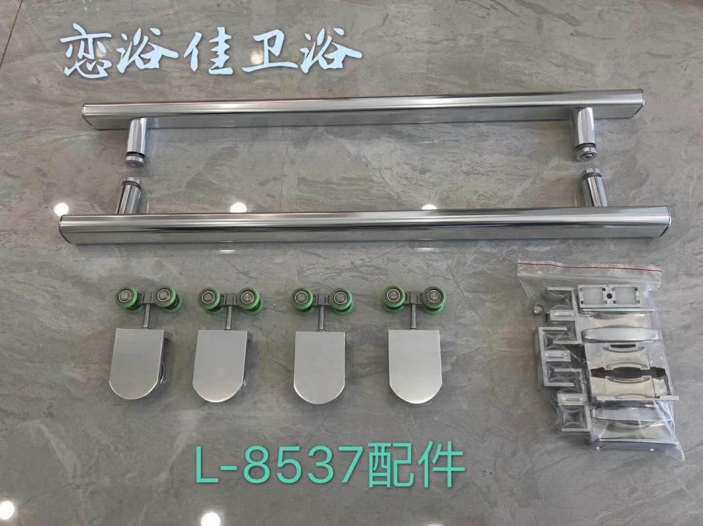 L-8537配件